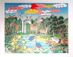 "Hee , Kim Man KS 516 Schibsangsängdo""(Minhwa-Bild Nr.33: Zehn Symbole des langen Lebens) Grafik, Acryl auf Bütten-Papier um 1995 48,5x62,5 60x85 Tiersymbole, ppa 48,5x62,5cm Tier, Landschaft, Baum"